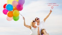 happy-balloons-colorful-sky-6257